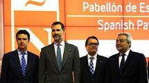 Pabellon España Mobile World Congress